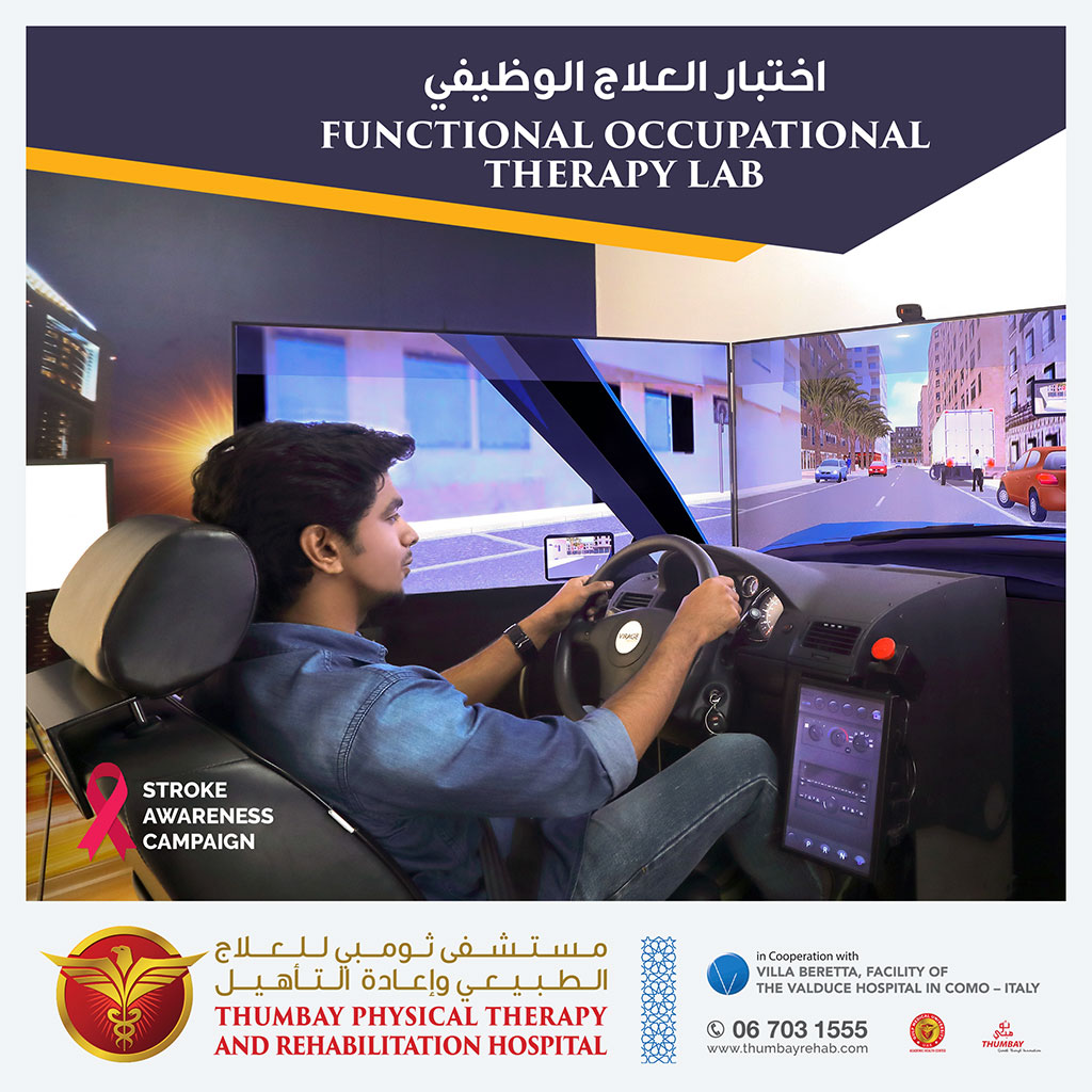Functional Occupational Therapy Lab