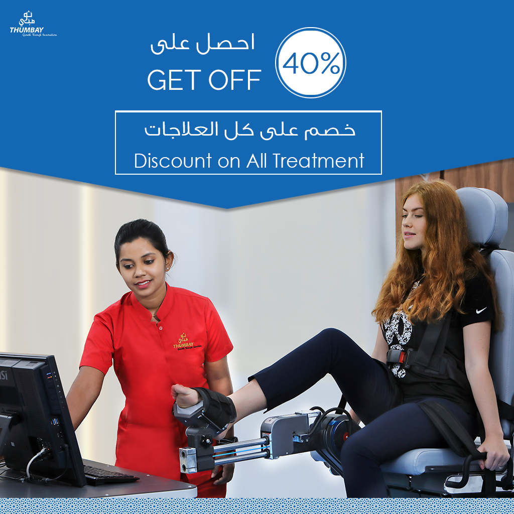 Get 40% Off Discount on All Treatment