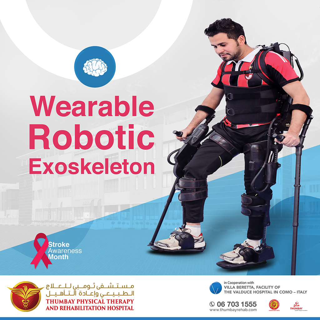 Wearable Robotic Exoskeleton